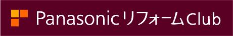 PanasonicリフォームClubのロゴ